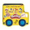 Play Doh Boya Ve Aktivite Seti 27 Parça