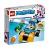 LEGO Unikitty Prens Puppycorn Bisikleti 41452