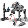 LEGO First Order AT-ST 75201