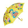 Kral Şakir Çocuk Şemsiye