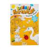 Sevimli Hayvanlar Boyama Kitabı