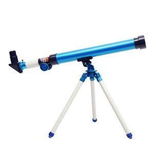 Astronomik Teleskop Seti