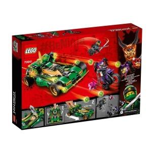 LEGO Ninjago Ninja Gece Solucanı 70641