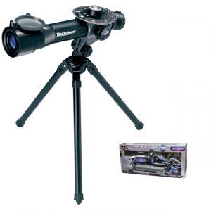 Siyah Teleskop Seti