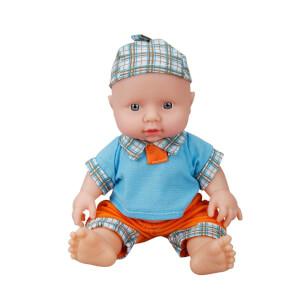 Boubou Günlük Kıyafetli Sesli Bebek 25 cm.