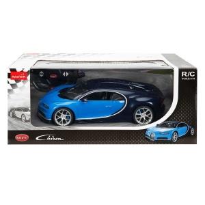 1:14 Bugatti Chiron Uzaktan Kumandalı Işıklı Araba