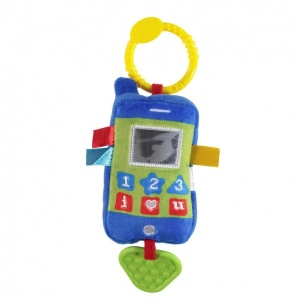 Babycim Bebeğimin İlk Telefonu