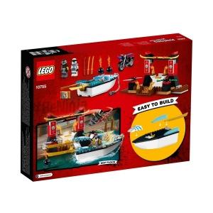 LEGO Juniors Zane'in Ninja Teknesi Takibi 10755