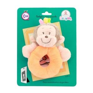 Babycim Çıngıraklı Halka Peluş Maymun