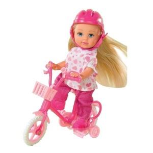 Evi Love İlk Bisikletim