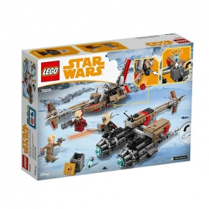 LEGO Star Wars CloudRider Bikes 75215