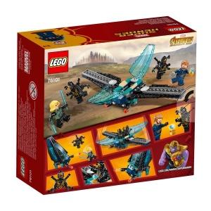LEGO Marvel Super Heroes Confidential Outrider Dropship Saldırısı 76101
