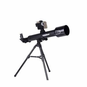 Mavi Teleskop Seti