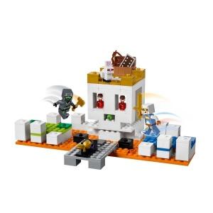 LEGO Minecraft Kafatası Arenası 21145