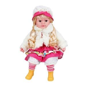 Güzel Yüzlü Türkçe Konuşan Gül Bebek