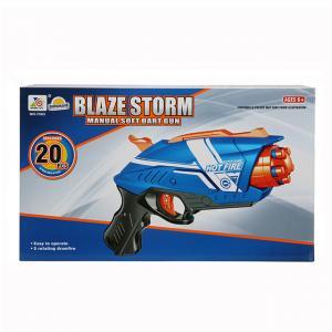 Blaze Storm Döner Başlıklı Silah