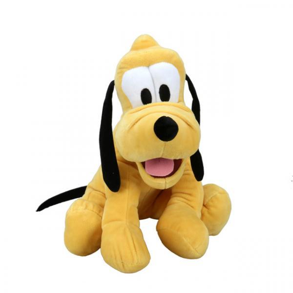 Pluto Core Peluş 25 cm.