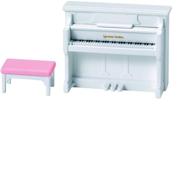 Sylvanian Families Piyano