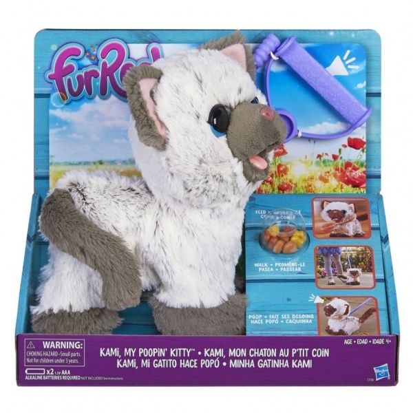 Fur Real Afacan Kedicik